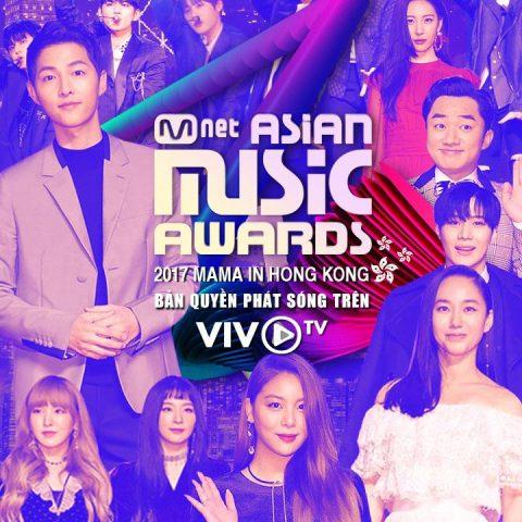Asian Music Awards